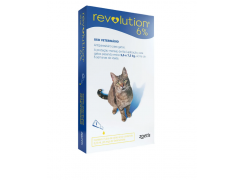 Revolution antipulgas Gatos 2,6Kg a 7,5Kg (1 pipeta)