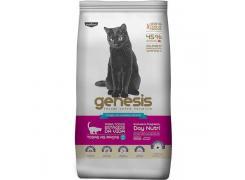 Ração Premiatta Genesis Feline Super Premium para Gatos 1.2kg