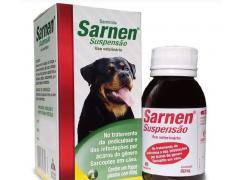 Sarnen suspensão - 60 ml- Vetbras
